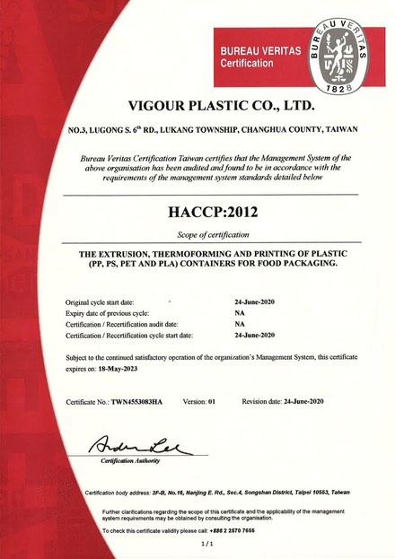 Certificated HACCP-1 440